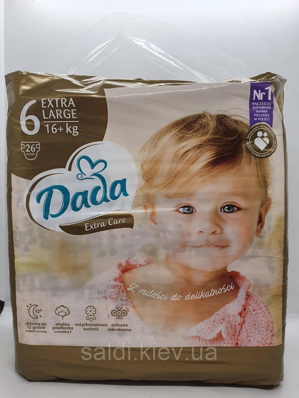 Подгузники Дада DADA EXTRA CARE №6 (16+ кг) 26 шт.