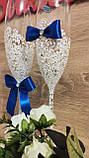 Свадебные бокалы Je t'aime (Bohemia). Цвет синий., фото 2