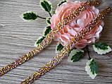 Стразовая лента на силиконе золото + розовая 40 см длина 1 см ширина, фото 2
