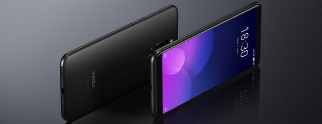 Смартфон Meizu M6T