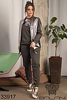 Женский спортивный костюм тройка графит/серебро 48-50,50-52,52-54, фото 1