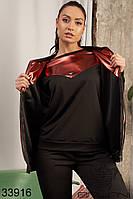 Женский спортивный костюм тройка черный/бордо 48-50,50-52,52-54, фото 1