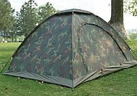 Четырехместная туристическая палатка (2*2,5м) водонепроницаемая для кемпинга, рыбалки, цвет Хаки