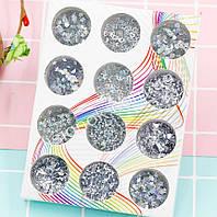 Набор серебряных блесток (12 баночек) для слаймов или для декора ногтей, глиттер, добавки для лизуна