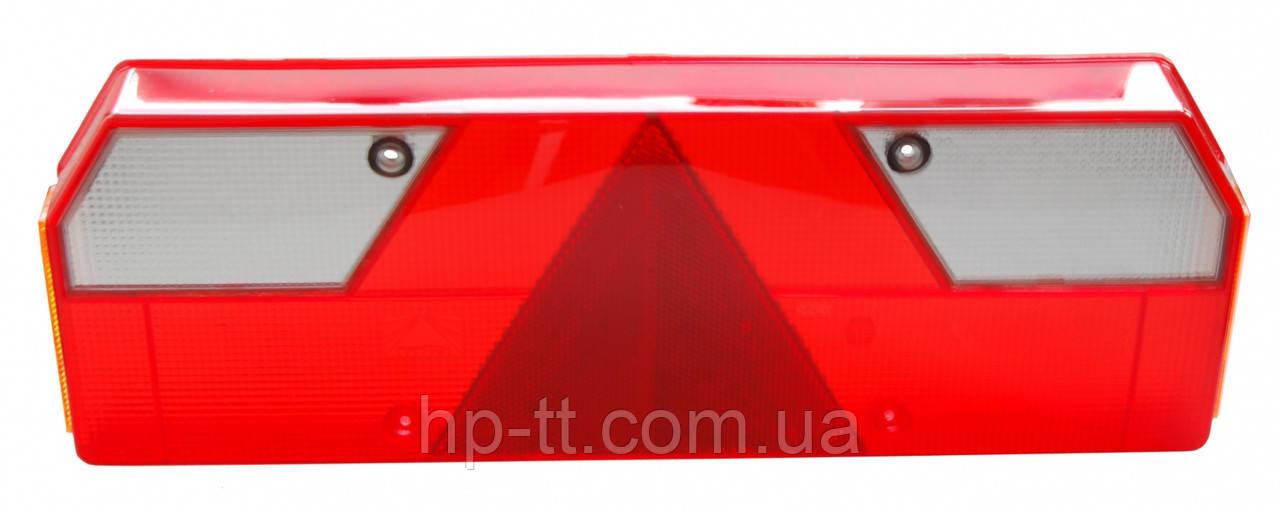 Запасное стекло Aspock Europoint I Cover Lens 10981 для фонарей прицепа 10979, 10980