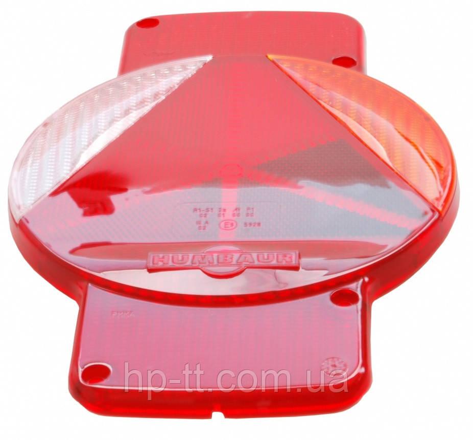 Запасное стекло Humbaur для заднего фонаря 10994