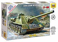 """Збірна модель """"Радянський винищувач танків СУ-100"""" (масштаб: 1/72) Zvezda (5044)"""