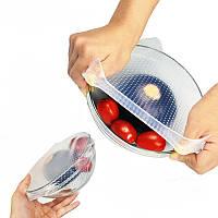 Силиконовые крышки Stretch and Fresh многоразовые, для хранения продуктов, 4шт.