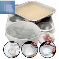 Мягкие силиконовые крышки для посуды 4 штуки Stretch & Fresh