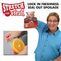 Мягкие силиконовые крышки для хранения продуктов Stretch and Fresh