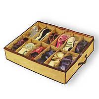 Компактный органайзер для обуви Shoes Under Server