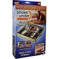 Органайзер Shoes under server для компактного хранения обуви до 12 пар, с прозрачной крышкой на замке, органайзеры