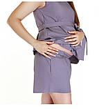 Костюм для беременных и кормления грудью летний., фото 5