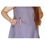 Костюм для беременных и кормления грудью летний., фото 4