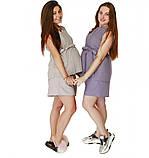 Летний костюм для беременных и кормления грудью. С-М, фото 7