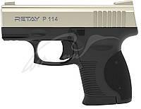 Пістолет стартовий Retay P 114. Колір - satin., фото 1