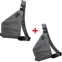 Набор сумок 2Life Cross Body Серый 1+1 (nr1-134)
