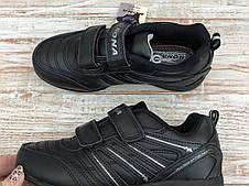 Кожаные кроссовки для мальчиков Bona 749 размеры 31,32,36