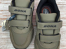 Кроссовки кожаные мальчик Bona 748 размеры 30,31,35