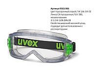 Маска- очки Unex ( оригинал) подходят для носки с респиратором