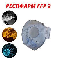 Респиратор маска защитная многоразовая РЕСПФАРМ FFP2 с клапаном Белый