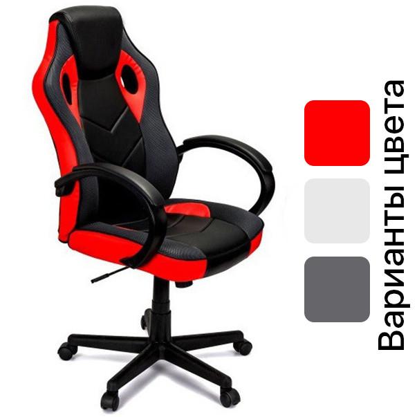 Крісло офісне комп'ютерне ігрове Pagani геймерське для дому