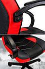 Крісло офісне комп'ютерне ігрове Pagani геймерське для дому, фото 5