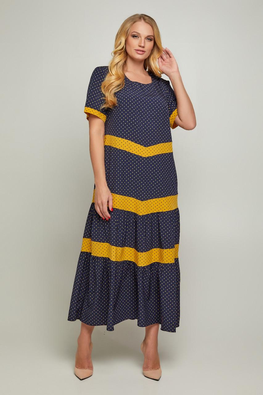 Женское длинное платье Бетти в горошек больших размеров 52-60