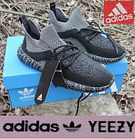 Кроссовки мужские Адидас-Adidas Yeezy Boost Серая