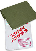 Пожарная кошма 2 слойная 1,5х1,8 м (огнезащитное покрывало,звщитный экран) в Одессе
