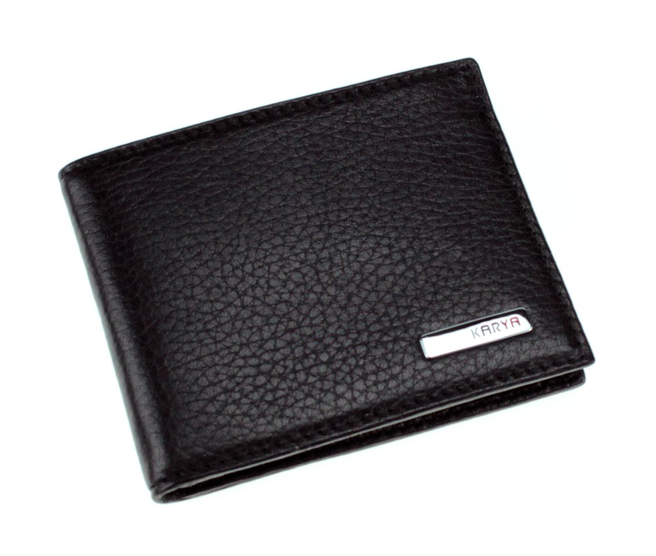 Маленький мужской кошелек Karya 0905-45 кожаный черный