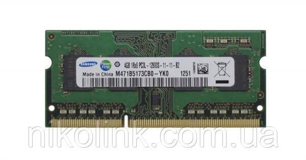 Память Samsung SODIMM DDR3 4GB PC3L-12800S (1600Mhz) (M471B5173CB0-YK0)(8x1) - Б/У