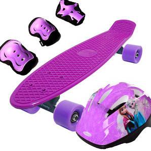 """Пенни борд Penny Classic 22"""" Combo Набор (защита + шлем) Фиолетовый Frozen (2T2029)"""
