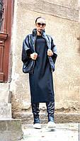Пуховик черный кожаный