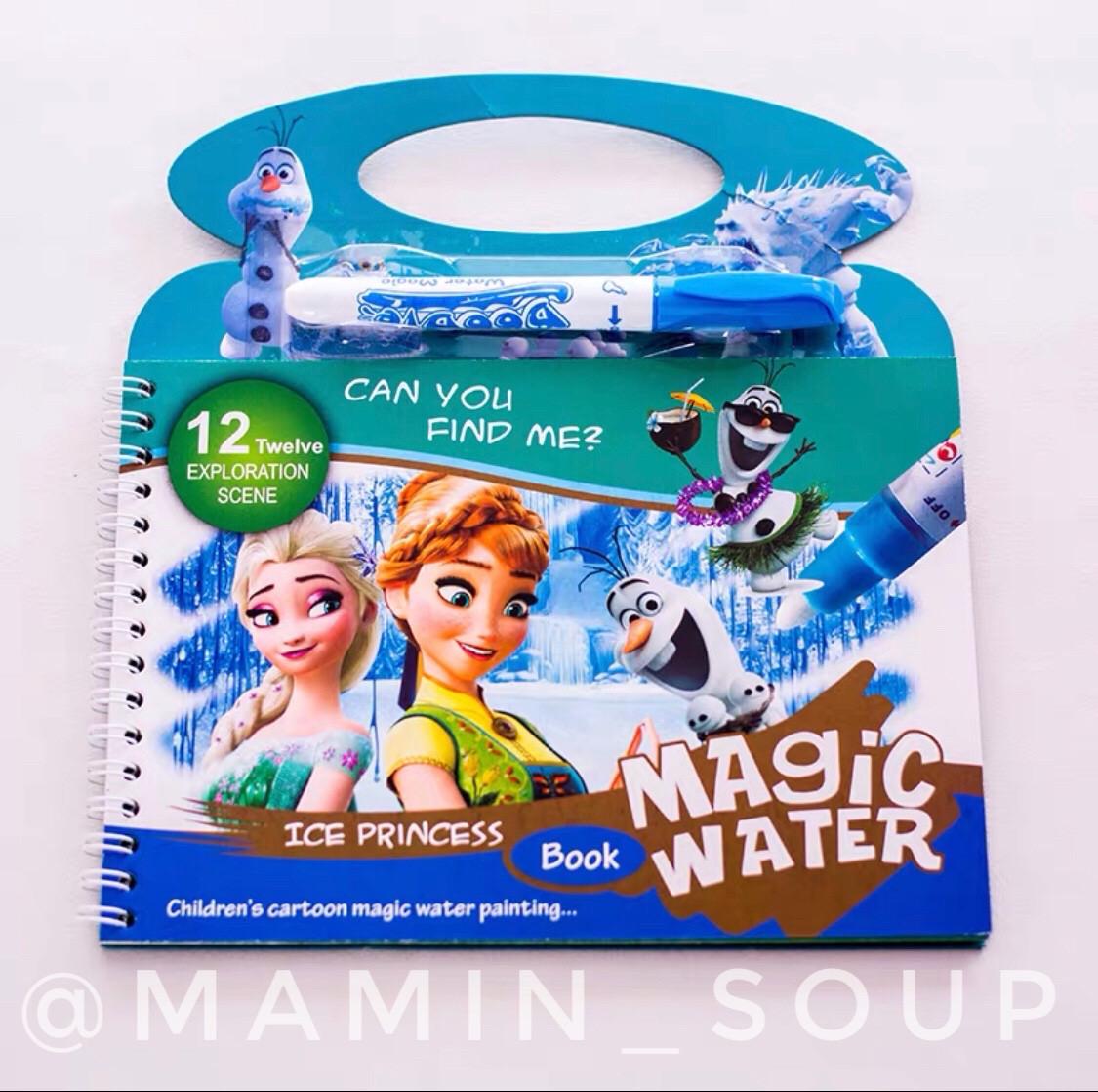 Водные многоразовые раскраски ОРИГИНАЛ Magic Water Водная ...