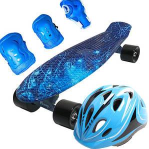 """Пенни борд Penny Style 22"""" Combo Набор (защита + шлем) Ocean Blue (2T2034)"""