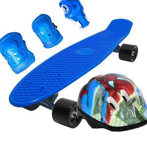 """Пенни борд Penny Classic 22"""" Combo Набор (защита + шлем) Синий светящиеся Спайдер (2T2029)"""