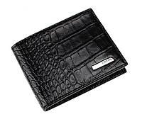Маленький мужской кошелек Karya 0905-53 кожаный черный