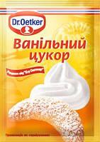 Ванильный сахар, Dr.Oetker