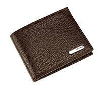 Маленький мужской кошелек Karya 0905-39 кожаный коричневый