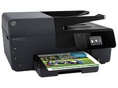 МФУ HP Officejet 6820