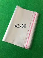 Пакеты  с  липким клапаном  42 x 30 см