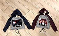 Кофта  с капюшоном для девочек 128/152 см герои сериала Школа, фото 1