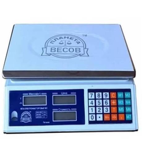 Весы торговые электронные ПВП-769 (40 кг), фото 2