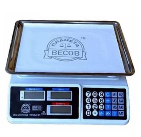 Весы торговые настольные ПВП-809Т (40 кг), фото 2