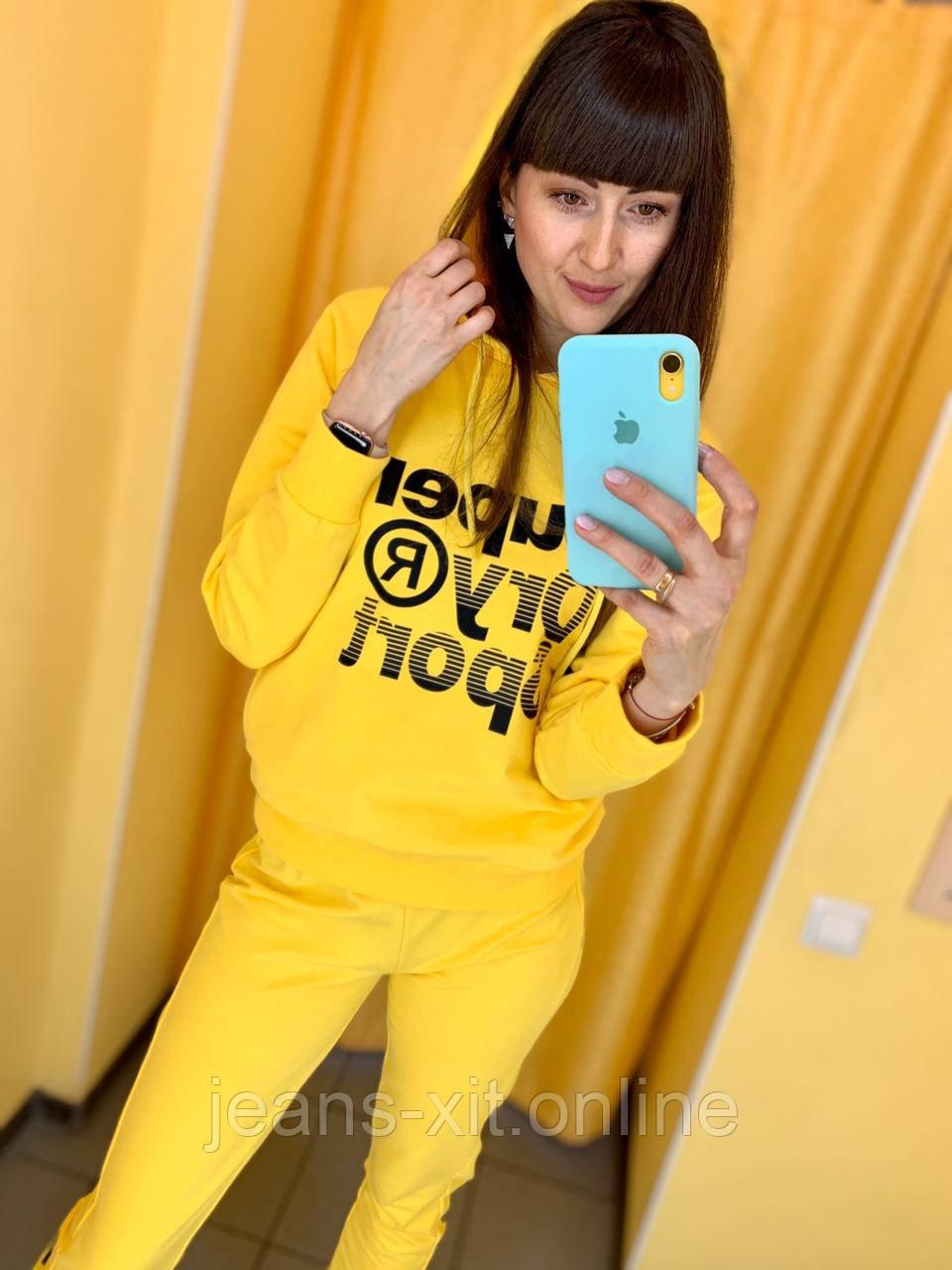 Fashion костюм Жін. L(р) жовтий 5972 Speedway Туреччина Весна-C