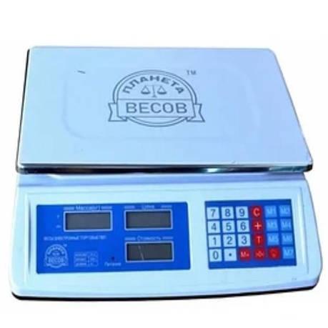 Весы электронные торговые настольные ПВП-818 (50 кг), фото 2