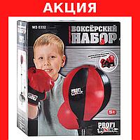 Боксерский набор  Детская боксерская груша Боксерский набор для детей Детский бокс