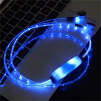 Светодиодные LED наушники с гарнитурой (вкладыши) ( Светящиеся наушники)