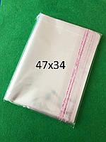 Пакеты  с  липким клапаном  47 x 34 см